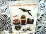 people puppets book